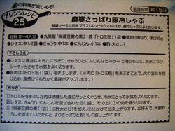 DSCF4176_2.JPG